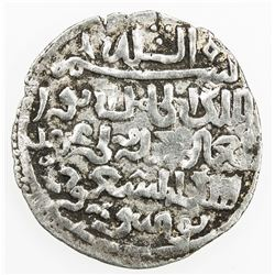 AYYUBID OF YEMEN: al-Mas'ud Yusuf, 1214-1228, AR dirham (2.05g), Zabid, AH625. VF
