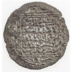 RASULID: al-Mansur 'Umar I, 1229-1249, AR dirham (2.08g), Zabid, AH635. VF