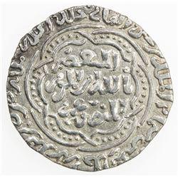 RASULID: al-Mansur 'Umar I, 1229-1249, AR dirham (1.39g), Zabid, AH641. VF-EF