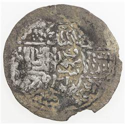 RASULID: al-Ashraf Isma'il IV, 1435-1436, AR dirham (1.64g), MM, DM. F-VF