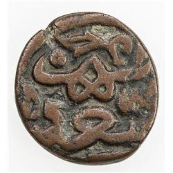 OTTOMANS IN YEMEN: Selim II, 1566-1574, AE fals (4.86g), Sa'da, ND. VF