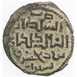 SELJUQ OF RUM: Kayka'us I, 1210-1219, AE fals (5.14g), Sivas, AH610. VF