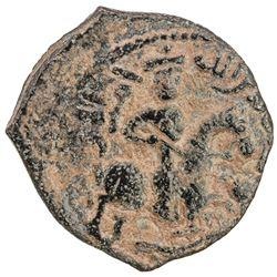 SELJUQ OF RUM: Kayqubad I, as Malik of Tokat, 1210-1213, AE fals (7.78g), NM, ND. F-VF