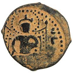SELJUQ OF RUM: Jahanshah b. Tughril, 1220s, AE fals (5.16g), NM, AH6xx. VF