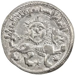 SELJUQ OF RUM: Kaykhusraw II, 1236-1245, AR dirham (2.92g), Konya, AH640. AU