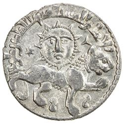 SELJUQ OF RUM: Kaykhusraw II, 1236-1245, AR dirham (3.00g), Konya, AH641. AU