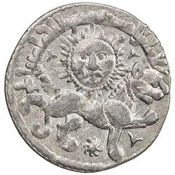 SELJUQ OF RUM: Kaykhusraw II, 1236-1245, AR dirham (2.92g), Konya, AH641. EF-AU