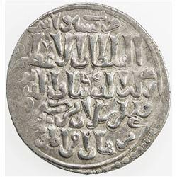 SELJUQ OF RUM: Qilij Arslan IV, 1257-1266, AR dirham (2.96g), Sivas, AH655. VF-EF