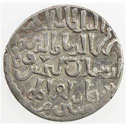 SELJUQ OF RUM: Qilij Arslan IV, 1257-1266, AR dirham (3.00g), NM, ND. VF-EF