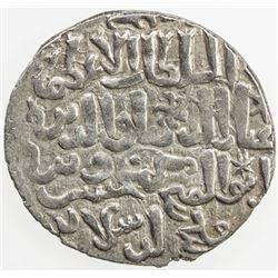 SELJUQ OF RUM: Kaykhusraw III, 1265-1283, AR dirham (2.70g), Sarus, AH667. VF