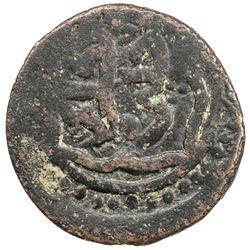 KARASI: Beylerbeyi Celebi, after 1345, AE mangyr (2.47g), NM, ND. F