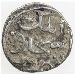 MENTESHE: Ilyas b. Muhammad, 1402-1421, AR akce (0.91g), NM, ND. VF