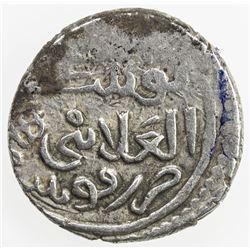 KARAMANID: 'Ala al-Din, 1360-1398, AR akce (1.61g), Konya, ND. VF