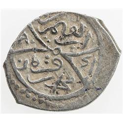 KARAMANID: Ibrahim, 1423-1463, AR akce (1.26g), Konya, AH841. VF-EF