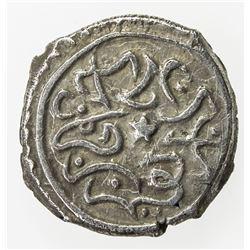 KARAMANID: Pir Ahmad, 1464-1466, AR akce (0.88g), Konya, AH870. VF