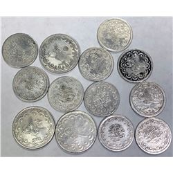 TURKEY: LOT of 13 silver coins, retail value $240