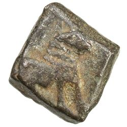 CENTRAL INDIA: Anonymous, 1st century BC, AE square (1.02g). VF
