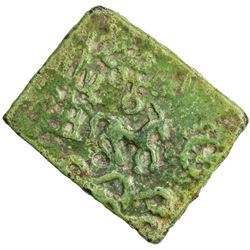 UJJAIN: Post-Mauryan, 2nd century BC, AE rectangular (5.00g). VF-EF
