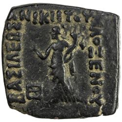 INDO-GREEK: Philoxenos, ca. 100-95 BC, AE square unit (8.42g). VF