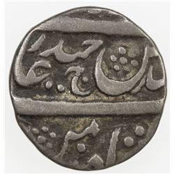 AWADH: Ghazi-ud-Din Haidar, 1819-1827, AR 1/8 rupee (1.33g), Lucknow, year 6. F