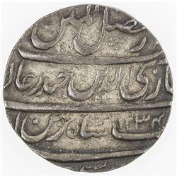 AWADH: Ghazi-ud-Din Haidar, 1819-1827, AR rupee (11.16g), Lucknow, AH1234 year 5. EF