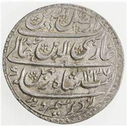 AWADH: Ghazi-ud-Din Haidar, 1819-1827, AR rupee (11.16g), Lucknow, AH1237 year 3. EF