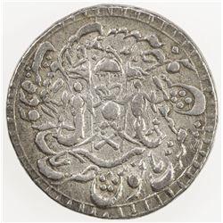 AWADH: Wajid Ali Shah, 1847-1856, AR rupee (11.11g), Lucknow, AH1266 year 4. EF