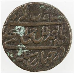 AWADH: Amjad Ali Shah, 1842-1847, AE falus (11.90g), Lucknow, AH1258 year one (ahad). VF