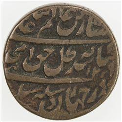AWADH: Amjad Ali Shah, 1842-1847, AE falus (11.96g), Lucknow, AH1259 year one (ahad). F