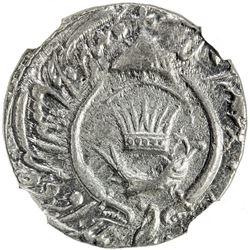 AWADH: Amjad Ali Shah, 1852-1857, AR rupee, Lucknow, AH1262 year 4. NGC MS63