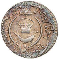AWADH: Amjad Ali Shah, 1842-1847, AR rupee (11.18g), Lucknow, AH1261 year 4. EF-AU