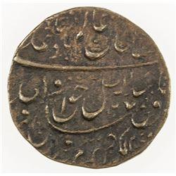 AWADH: Wajid Ali Shah, 1847-1856, AE 1/8 falus (1.52g), Lucknow, AH1270 year 7. VF