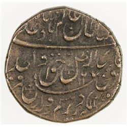 AWADH: Wajid Ali Shah, 1847-1856, AE 1/4 falus (3.07g), Lucknow, AH1270 year 7. EF