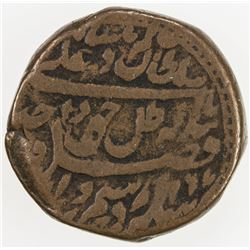 AWADH: Wajid Ali Shah, 1847-1856, AE falus (12.05g), Lucknow, AH1267 year 4. F