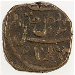 AWADH: Wajid Ali Shah, 1847-1856, AE falus (11.86g), Lucknow, ND. VF