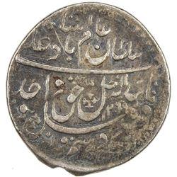 AWADH: Wajid Ali Shah, 1847-1856, AR 1/4 rupee (2.71g), Lucknow, AH1269 year 6. VF