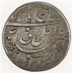 AWADH: Wajid Ali Shah, 1847-1856, AR 1/2 rupee (5.41g), Lucknow, AH1265 year 2. F