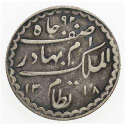 HYDERABAD: Mir Mahbub Ali Khan, 1868-1911, AR 4 anna, Farkhanda Bunyad, AH1318 year 35. EF