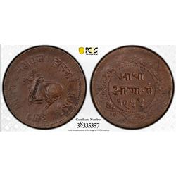 INDORE: Shivaji Rao, 1886-1903, AE 1/2 anna, VS1944. PCGS MS62