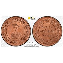 INDORE: Yashwant Rao II, 1926-1948, AE 1/2 anna, VS1992. PCGS MS65