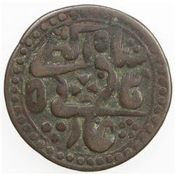 JAIPUR: AE nazarana paisa (17.33g), Sawai Jaipur, year 16. VF