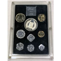 INDIA: Republic, 9-coin proof set, 1973-B