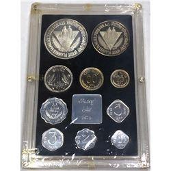 INDIA: Republic, 10-coin proof set, 1974-B