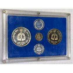 INDIA: Republic, 4-coin proof set, 1982-B