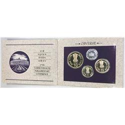 INDIA: Republic, 3-coin proof set, 1991-B