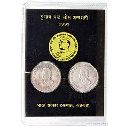INDIA: Republic, Mint Set (2 pieces), 1997. UNC