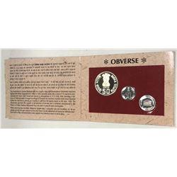 INDIA: Republic, 2-coin proof set, 1997-M