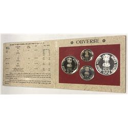 INDIA: Republic, 4-coin proof set, 1998-M
