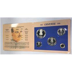 INDIA: Republic, 4-coin proof set, 2001(k)