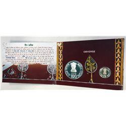 INDIA: Republic, 2-coin proof set, 2001-M